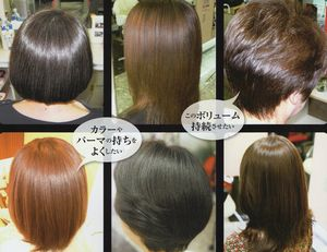 電子トリートメントをされたお客様の画像です。髪にボリュームが出てツヤツヤ、サラサラになっています。